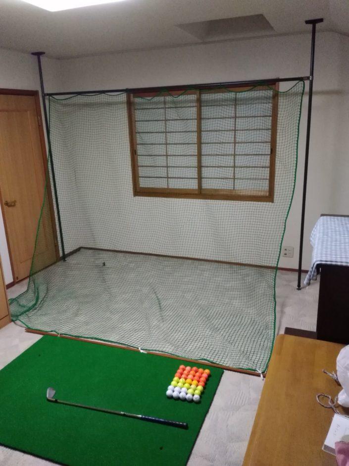簡単❗ 室内ゴルフ練習場
