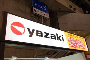 JAPAN DIY HOMECENTER SHOW 2019に出展中です!