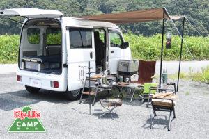 スペシャルコンテンツ公開!<br />「車中泊&ソロキャンプ」
